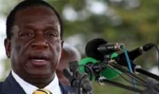 إصابات بانفجار استهدف تجمعا إنتخابيا في زيمبابوي كان يحضره رئيس البلاد