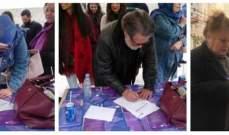 """""""حزب سبعة"""" أطلق حملة لتوقيع اللبنانيين على عريضة ضغط لإقرار قانون استعادة الأموال المنهوبة"""