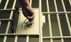 النشرة:محكمة التمييز العسكرية أخلت سبيل ملازم أول طيار أوقف بتهم مخدرات ورشوة