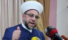 اللقاء الاسلامي الوطني طالب القوى السياسية بالعمل على تحصين لبنان