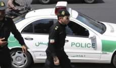 """الأمن الإيراني يعتقل 7 أشخاص على صلة بـ """"داعش"""""""