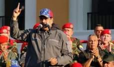 مادورو يؤكد ولاء القوات الجوية الفنزويلية له