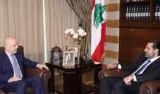 الحريري عرض مع حاصباني شؤونا تتعلق بتصريف أعمال وزارة الصحة