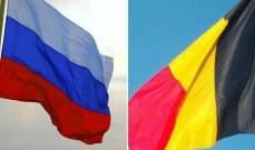 الأمن الروسي يتسلم من بلجيكا مواطنًا قاتل مع داعش في سوريا