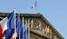 الخارجية الفرنسية تأسف للقرار الصومالي المتعلق بالمبعوث الأممي
