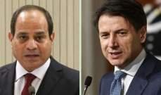 السيسي أكد لكونتي دعم مصر للجهود الرامية إلى التوصل لتسوية سياسية لأزمة ليبيا