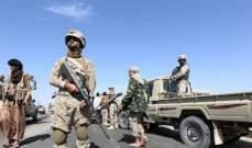 """""""قوات هادي"""" في اليمن تعلن مقتل 13 حوثيًا في تعز"""