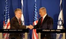 نتانياهو: من المهم أن الدول ستعترف بالسيادة الإسرائيلية على الجولان