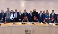مذكرة تفاهم بين الجامعة اللبنانية ووزارة الصناعة للتحقق من سلامة الغذاء