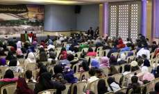 لقاء تضامني لجمعية المشاريع مع القدس في البداوي