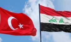 خارجية تركيا دعت العراق إلى معاونتها في التصدي لحزب العمال الكردستاني