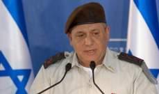 رئيس هيئة أركان الجيش الإسرائيلي يوعز بحشد مزيد من القوات على حدود غزة