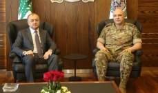 بو صعب التقى قائد الجيش الذي اطلعه على نتائج زيارته للولايات المتحدة الاميركية
