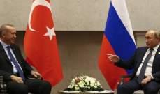 بوتين لأردوغان: العلاقات بين بلدينا بلغت هذه النقطة بفضل جهودكم