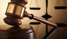 القاضي نقولا منصور يرفض السماح لرئيس قلم دائرة التحقيق بالمثول أمام شعبة المعلومات