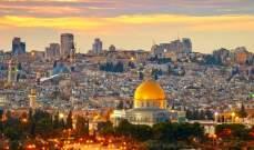 وسائل إعلام إسرائيلية: وفد كويتي زار إسرائيل بالتنسيق مع مكتب نتانياهو