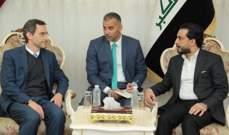 الحلبوسي: نتطلع لاستمرار جهود التحالف الدولي في دعم الحكومة العراقية