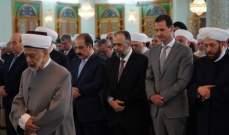 الأسد يؤدي صلاة عيد الفطر في جامع حافظ الأسد بدمشق