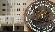 خارجية سوريا طالبت مجلس الأمن بإجراء تحقيق بجرائم إسرائيل والتحرك الفوري لوقفها