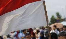 سلطات إندونيسيا تقرر نقل عاصمتها خارج جزيرة جاوة