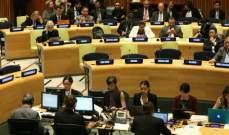 إبطال قرار ترامب في الأمم المتحدة... لتصعيد الانتفاضة وكلّ أشكال المقاومة
