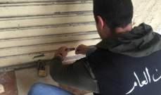 الأمن العام اقفل محلا مخالفا في حي الحاج حافظ في صيدا
