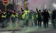 العربية: المحتجون قطعوا طرقا سريعة بين باريس وليون وباريس وبوردو