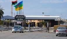 الداخلية الليبية أعلنت إعادة فتح معبر رأس جدير الحدودي مع تونس