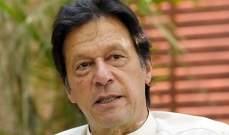 رئيس وزراء باكستان يوعز بمتابعة مشروع انبوب الغاز مع ایران