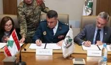 الجيش: توقيع مذكرة تفاهم مع الصليب الأحمر الدولي والجامعة اللبنانية تشمل التعاون بإطار حقوق الإنسان