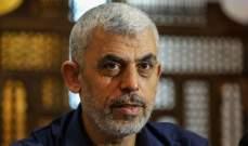 رئيس حماس بغزة:نعيش بيئة دولية وإقليمية صعبة مع حالة الهرولة نحو التطبيع