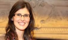 نائبة بريطانية تقدم مشروع قانونٍ للاعتراف رسميا بدولة فلسطين