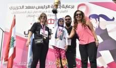 الطبش ممثلةً الحريري بماراتون مصلحة المرأة:سنعمل لسن قوانين تنصف المرأة وتعطيها حقوقها