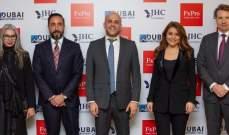 مؤتمر الاستثمار والأسواق المالية 2019 ينعقد في دبي وسط اهتمام كبير