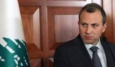 باسيل:نؤيد الحريري لرئاسة الحكومة ونرشح الفرزلي لنيابة رئاسة مجلس النواب