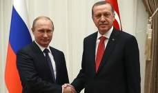 بوتين واردوغان أكدا أهمية تكثيف العمل المشترك حول إدلب والقضاء على الإرهابيين
