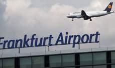 شرطة المانيا تعلن اخلاء أقسام من مطار فرانكفورت بسبب عمليات أمنية