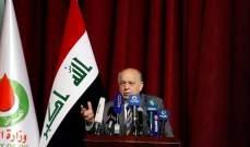 """وزير النفط العراقي: إجلاء """"إكسون موبيل"""" لموظفيها الأجانب من البصرة غير مبرر"""