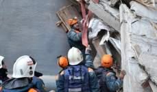الطوارئ الروسية: ارتفاع عدد ضحايا انهيار المبنى السكني إلى 37