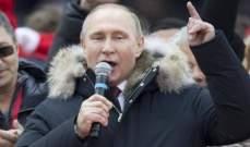 بوتين: روسيا دمرت مخزونها من الكيميائي واتهامنا بقتل سكريبال مجرد هراء