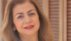 فاطمة حماصني للنشرة: مشروع السياسي هو الدستور وسأهتم بالانماء