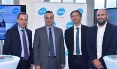 touch تطلق جائزة الأعمال الناشئة touch - MSFEA Startup Award
