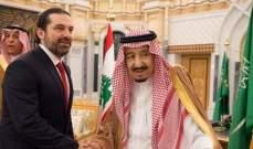 الملك سلمان استقبل الحريري في قصر الصفا بمكة