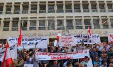 هيئة المحاربين القدامى: اعتصام في رياض الصلح غدا