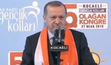 أردوغان: الإرهابيون سيدفعون ثمنا غاليا ولن تهدر دماء شهداءنا سدا