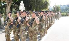 حفل تخريج جنود إناث في لواء الحرس الجمهوري