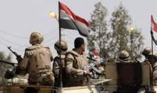 الجيش المصري: لا صحة لقصف نقطة عسكرية بالعريش بالخطأ