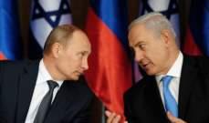 بوتين لنتانياهو:تصرفات الطيران الإسرائيلي السبب الرئيسي لمأساة الطائرة