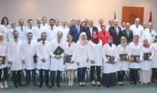 حفل تخريج 20 طبيباً وطبيبة في مستشفى المقاصد
