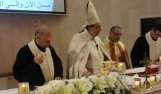 نفاع احتفل بعيد مار يوسف في مغر الاحوال: وصيتي لكم أن تفتحوا بيوتكم للجميع